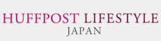 HUFFPOST LIFESTYLE JAPAN